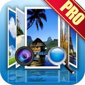 3D相册专业版-视觉时空LOGO