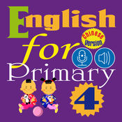 English for Primary 4 (小学英语)