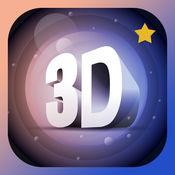 3D艺术字专业版 – 制作独一无二的三维动态文字