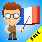 法语语法免费LOGO