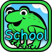 青蛙游戏 - 学校