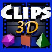 适用于 iMovie 的Clips 3D