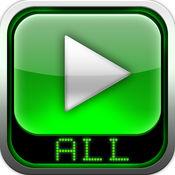 AVI, FLV, WMA, RMVB, MPEG, MP4 播放器 HD