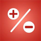 TAXulator - 税务和增值税计算器