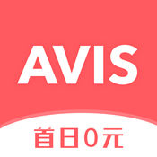 AVIS租車-安飛士租車