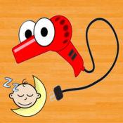 吹风机声宝宝睡觉LOGO