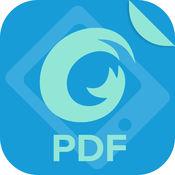 福昕PDF阅读器(企业版)- PDF阅读器和PDF文件保护器LOGO