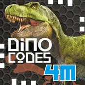 恐龙密码LOGO