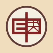 E中医(医生版) —让中医服务从未如此简单