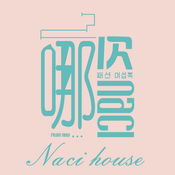 NaciHouse高级定制