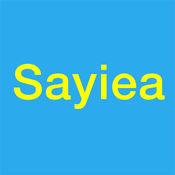 Sayiea免费学英语: 外教口语 流利说英语,不背单词 变 学霸君