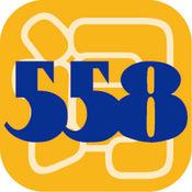 558易用汉英词典LOGO