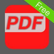 Power PDF - 创建、查看、加密PDF文件