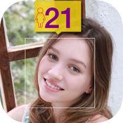 年龄相机-你多大了?年龄识别器-准确测试你的年龄