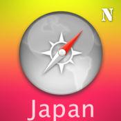 日本旅游大全