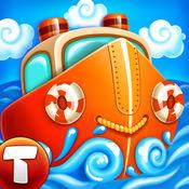登船: 扬帆 (为小水手们的有趣的冒险)LOGO