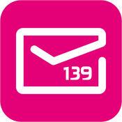 139邮箱手机客户端--免输入极速登录