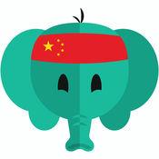 汉语学习 - 汉语单词和短语 - 汉语翻译和发音