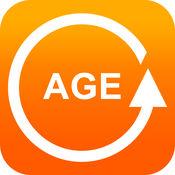 年齡計算器(年齡查找)