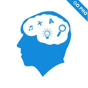 挑战记忆力 Pro —训练大脑,快速提升记忆力