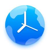 世界时钟---时区LOGO