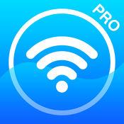 Wifi安全管家 Pro - 防蹭网检测 & 测网速专家LOGO