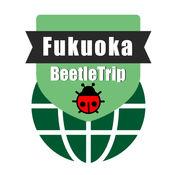 福冈博多旅游指南地铁日本九州甲虫离线地图 Kyushu Hakata travel guide and offline city map, BeetleTrip metro train trip ad