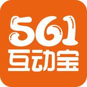 561互动宝LOGO