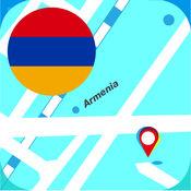 亚美尼亚导航2016
