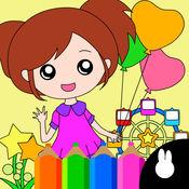 画画打扮布置-游乐园房间花园涂色儿童游戏LOGO