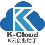 K云创业助手