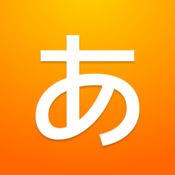 Cryptomeria - 记忆日语假名
