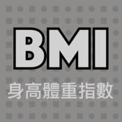 BMI 计算机 - 身高体重指数