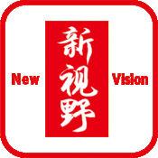 NewVision监控系统