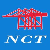 NCT服务移动平台LOGO