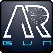 AR Gun - 增强现实游戏平台LOGO