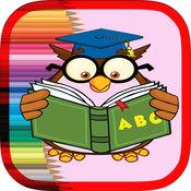 ABC字母图画书 - 学习游戏