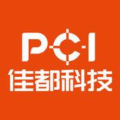 PCI IT运维管理系统