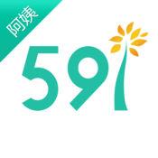 591阿姨(阿姨端) - 订单处理、日程管理