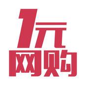 1元网购LOGO