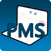 PMS开票助手