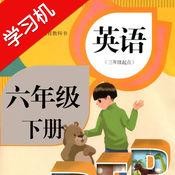PEP人教版小學六年級英語下冊