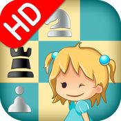 象棋-儿童版 HD