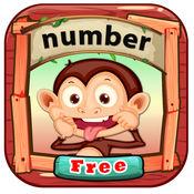 数字和计数的孩子:数学学习游戏