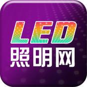 LED照明网-照明行业平台