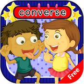学习英语会话为孩子:初学者