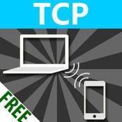 TCP测试工具
