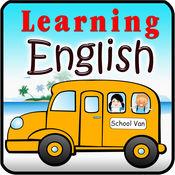 英语为孩子们V.1:词汇和对话
