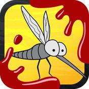 驱蚊大师—声波驱蚊
