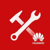华为企业技术支持